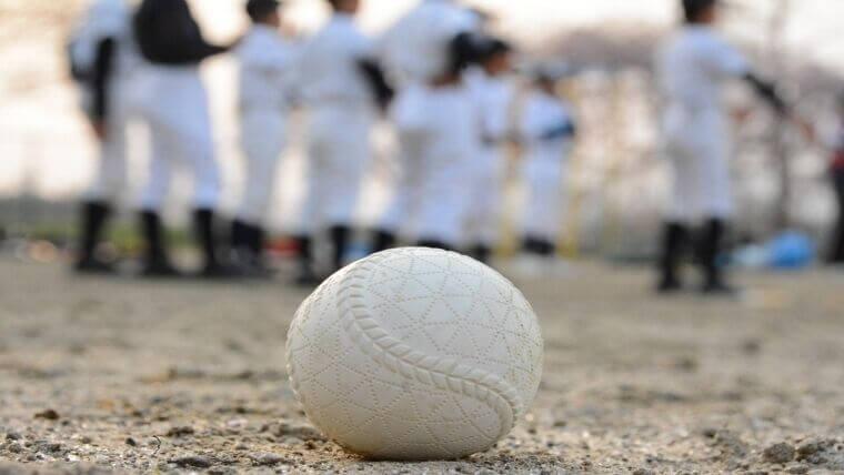 【身につく力】野球をやっていて本当に良かった3つのメリットを完全解説
