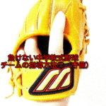 負けない中学軟式野球チームの指導方法①(守備)